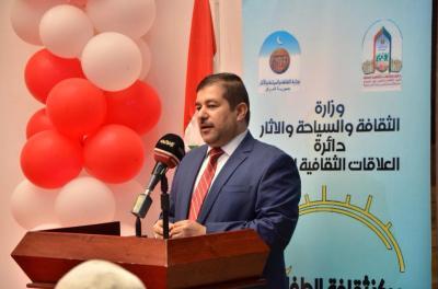 """تحت شعار ( الطفولة بوابة العراق نحو غد مشرق ) الاجودي """"يفتتح مركز ثقافة الطفل في البصرة"""