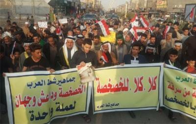 مسيرة في شط العرب ضد خصخصة الكهرباء