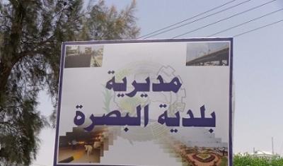 بلدية البصرة تستمر في صيانة العديد من الشوارع