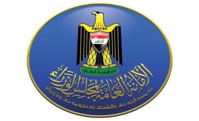 أمانة مجلس الوزراء: برنامج إعادة الاعمار في العراق سيغطي كل المحافظات