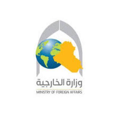 تشكيل لجان مشتركة لتنفيذ الاتفاقات بين العراق والاردن ومصر