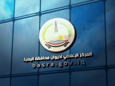 محافظة البصرة ترفض الاعتداء على الكوادر النفطية لانه يؤثر على الوضع الاقتصادي للبلد