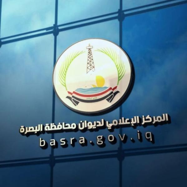 ديوان محافظة البصرة ينفي علاقته أو محافظ البصرة بأي صفحة تحمل إسم عام على الفيسبوك