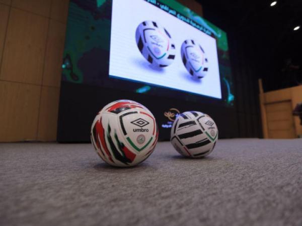 أمبرو ترعى الاتحاد العراقي لكرة القدم بـ (1.1) مليون دولار