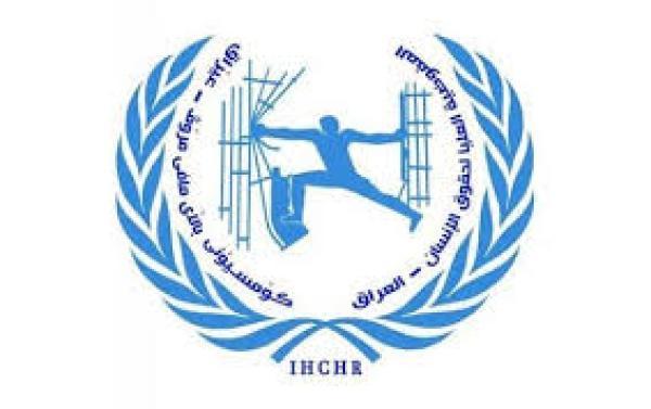 المفوضية العليا لحقوق الانسان تدعو المتظاهرين ، الإلتزام بالسلمية وتطالب القوات الأمنية بتوفير الحماية لهم