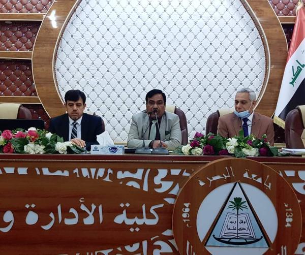 جامعة البصرة تحتضن ندوة لمناقشة مشروع قانون الموازنة