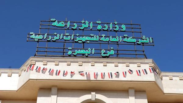 افتتاح مبنى جديد للشركة العامة للتجهيزات الزراعية في البصرة