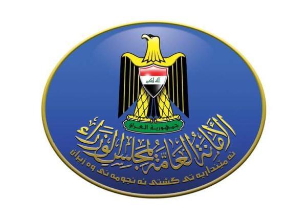 توجيه اتحادي بعدم التصرف بالأراضي التي أعلنت محميات وطنية