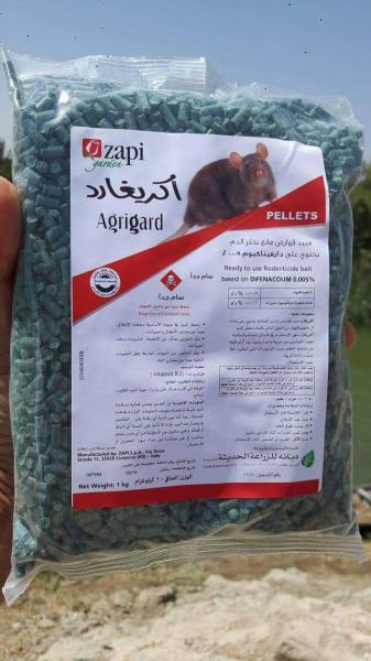 زراعة البصرة تطلق حملة مجانية لمكافحة القوارض في الحقول والبساتين