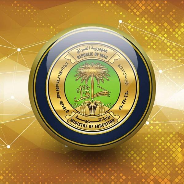 الناطق الرسمي لوزارة التربية ينفي توقف  التعليم الالكتروني