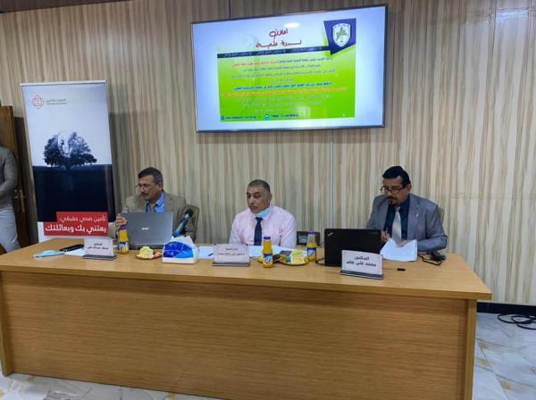 جامعة البصرة للنفط والغاز تعقد ندوة عن التلوث في عمليات الاستخراج النفطي ونواتج المصافي