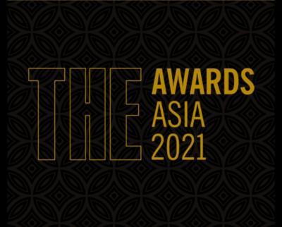جامعة البصرة تحصل على المركز الأول لجائزة التعليم العالي في آسيا لعام 2021.