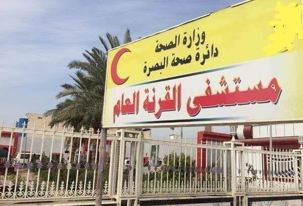 مستشفى  القرنة: ينفي عدم توفر الأوكسجين للمرضى