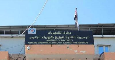 افتتاح محطة كهرباء سفوان المتنقلة في البصرة