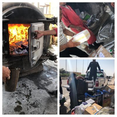 الجمارك: اتلاف شحنة ادوية بشرية في مطار البصرة الدولي