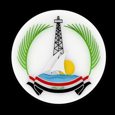 طلب بيان اهتمام - تصميم وتنفيذ إعادة تأهيل القنوات والانهر في مدينة البصرة | Design and Build Basra City Canals Requalification