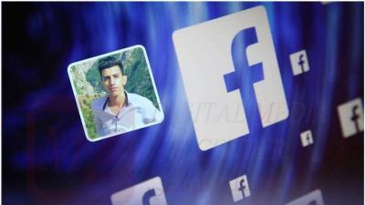 للمرة الخامسة... فيسبوك تكافئ شابا عراقياً بعد اكتشافه ثغرة في الموقع!