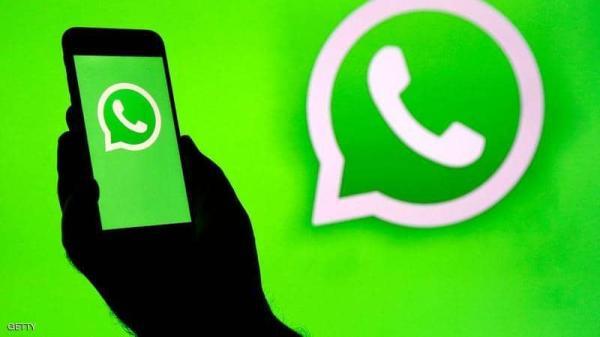 """الرسالة السوداء.. """"واتساب"""" يودع ملايين الهواتف للأبد"""