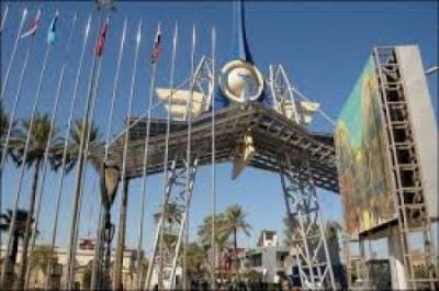 التجارة تعلن جاهزية معرض بغداد الدولي لاستقبال فعاليات الدورة 46