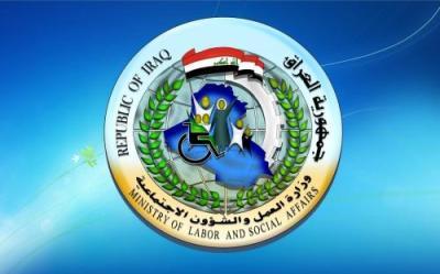 العمل تمنح ذوي الاعاقة والاحتياجات الخاصة في بغداد والمحافظات أراض سكنية