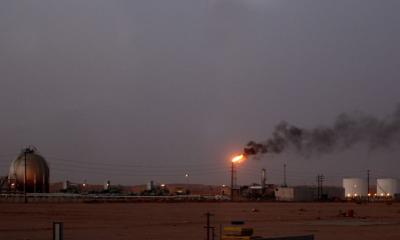 انخفاض أسعار النفط مع تقييم السوق لهجمات أرامكو