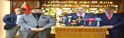 وزارة الاعمار توقع عقد تنفيذ المرحلة الاولى لمشروع ماء البصرة الكبير