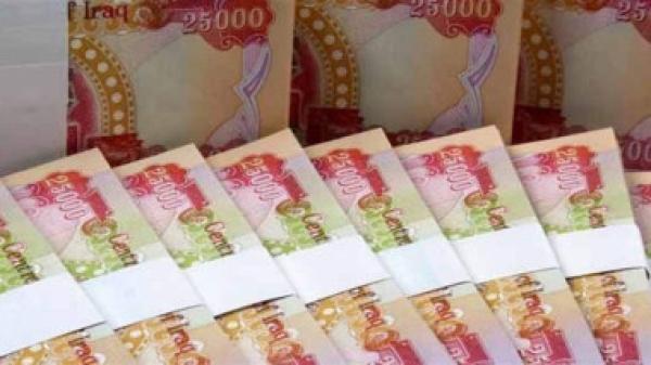 تعديلات لقروض الطلبة ورفع قيمتها الى 10 ملايين دينار