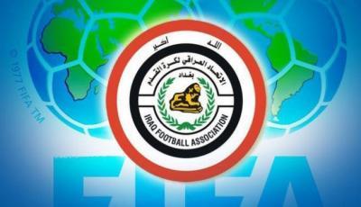 اتحاد الكرة يعلن الغاء مباراة العراق الودية امام ليبيا