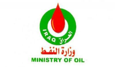 وزارة النفط تعلن عن كمية إنتاج الغاز بأنواعه لشهر اب الماضي