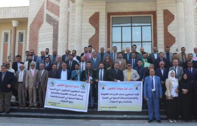 وقفة تضامنية لاتحاد الحقوقيين في البصرة لدعم حملة رفع التجاوزات