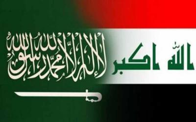 وفد عراقي يزور السعودية اليوم لاستكمال مباحثات سابقة