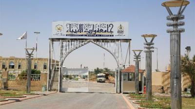جامعة عراقية تفتح تعيينات باختصاصات مختلفة