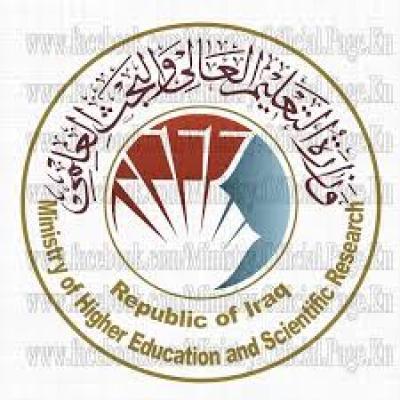 التعليم النيابية تصدر بيانا يخص طلبة الدراسات العليا
