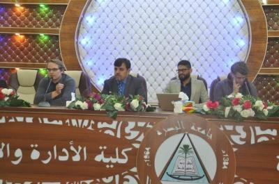 جامعة البصرة تنظم ورشة عن الاقتصاد العراقي والعلوم السياسية
