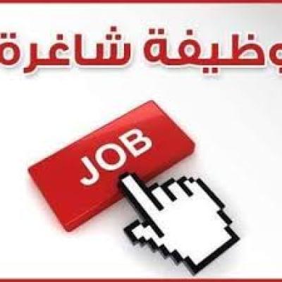 تعلن شركة (لوك اويل)عن حاجتها الى الوظائف ادناه وفق الشروط المذكورة ووفق الوصف الوظيفي المرفق:-