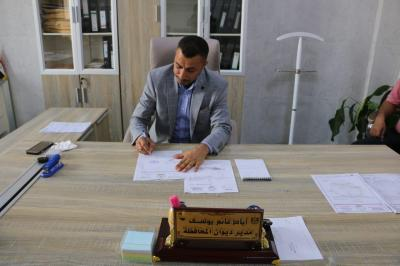 مدير قسم ديوان المحافظة:يتمتع القسم بالعديد من الصلاحيات.. الإدارية منها والقانونية