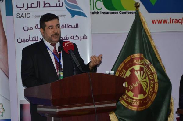 كلية التقنيات الصحية والطبية تفتتح مؤتمر التأمين الصحي الاول في محافظة البصرة.