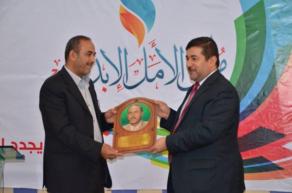 الأجودي : يمنح جائزة التميز للكاتب والروائي العراقي المبدع كمال السيد
