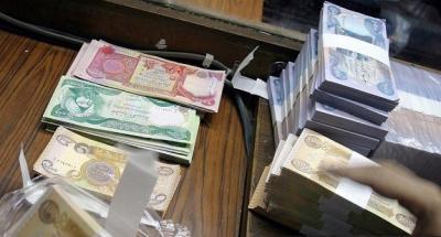 البنك المركزي يوافق على فتح فرع له في السليمانية
