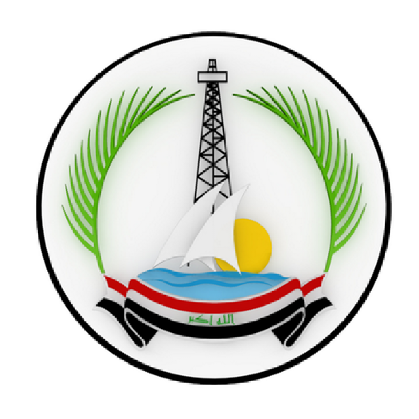تنويه (تأهيل طريق بغداد - بصرة المرحلة الثانية من جسر كرمة علي الى حدود بلدية الهارثة)