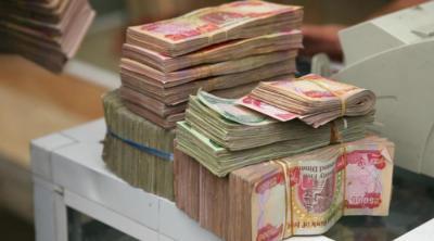 الرافدين يعلن توطين رواتب عدد من موظفي الدولة ومنحهم السلف الكترونياً