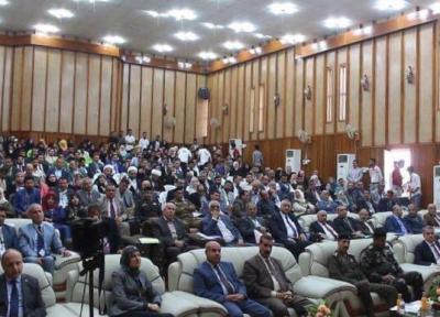 المؤتمر العلمي الدولي السنوي في كلية التربية بقضاء القرنة