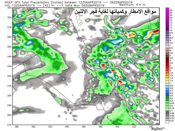 ديوان محافظة البصرة - توقعات حالة الطقس الليلة ويوم غد الاحد