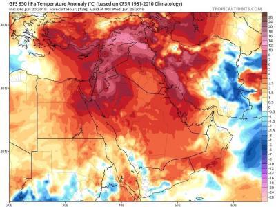 تطورات حالة الطقس ودرجات الحرارة طبقا للخرائط الجويه الصادرة مساء الخميس 20 حزيران