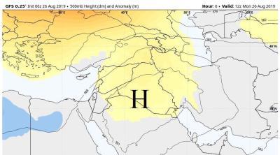 آخر تطورات حالة_الطقس.. مساء الاثنين 26 آب 2019
