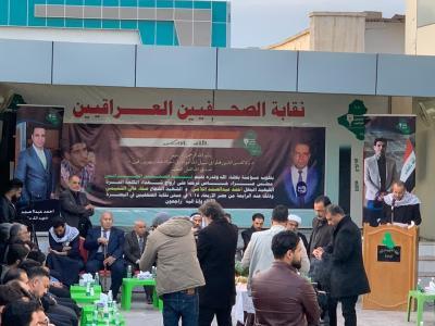 نقابة الصحفيين تقيم مجلس عزاء على روح شهيدي الصحافة أحمد عبد الصمد وصفاء غالي