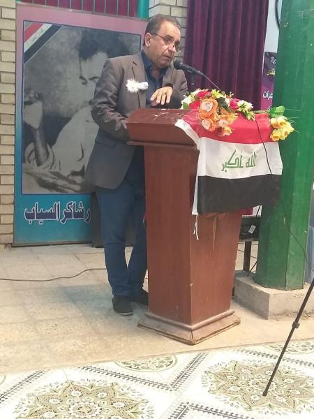 بعزف قصائدهم ..شعراء البصرة  وشاعراتها  ..  يجسدون حب العراق شعرا