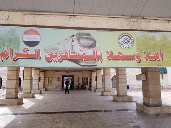 بعد توقف لأشهر قطار البصرة يستأنف رحلاته بإتجاه العاصمة بغداد