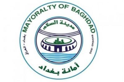 امانة بغداد تعلن اصلاح تخسف عملاق شمال العاصمة