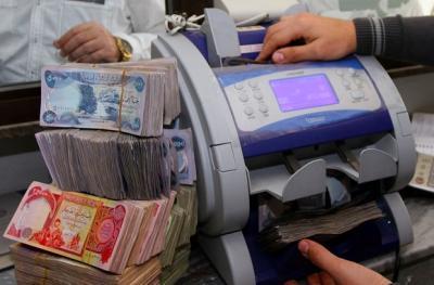 البنك المركزي يعلن تدقيق قوائمه المالية الختامية بموعدها المحدد